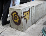 Behind the Symbol -- New York City